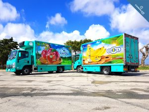 Fastsigns Rebrand Fruitland